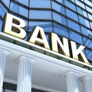 Банки Пителино
