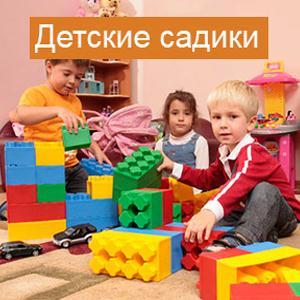 Детские сады Пителино