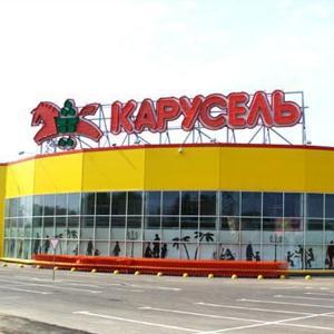 Гипермаркеты Пителино