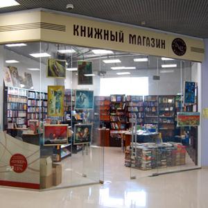 Книжные магазины Пителино