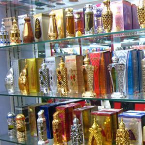 Парфюмерные магазины Пителино