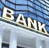 Банки в Пителино