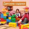 Детские сады в Пителино