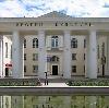 Дворцы и дома культуры в Пителино