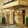 Гостиницы в Пителино
