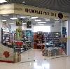 Книжные магазины в Пителино