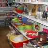 Магазины хозтоваров в Пителино