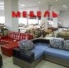 Магазины мебели в Пителино