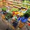 Магазины продуктов в Пителино