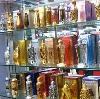Парфюмерные магазины в Пителино