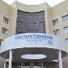 Поликлиники в Пителино