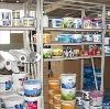 Строительные магазины в Пителино