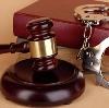 Суды в Пителино