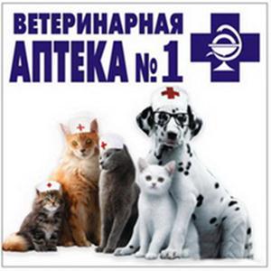 Ветеринарные аптеки Пителино